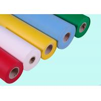 Quality SGS Approved Polypropylene Non Woven Spunbond Fabric Multi Color for Making Bags wholesale