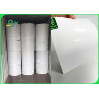 China 100gsm White Kraft Paper With 10gsm Oil Resistant PE Bleached Kraft Paper In Roll on sale