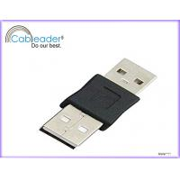 Quality High Performance USB adapter A Male-A Male RoHS, CE, FCC certificate wholesale