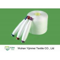 Quality 42s/2 Counts Spun Polyester High Strength And Low Shrinkage for Sewing Thread wholesale