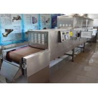 China Low Temperature Pepper Drying Machine , Microwave Vacuum Drying Equipment on sale