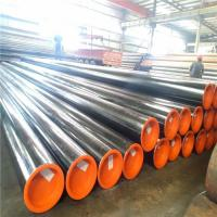 Quality Oxidation Resistant Heat Resistant Stainless Steel Pipe T-310 T-310S Austenitic Chromium - Nickel wholesale