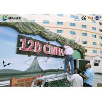 Quality Shopping Center 12D Movie Theater XD Theater With Electronics Motion Seats wholesale