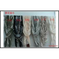 Quality Embroidery Lace Long Scarf (0908-01) wholesale