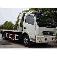 Quality Emergency Tow Truck Wrecker Flatbed DONGFENG 4 Tons 5.6 Meters 120hp Car Carrier wholesale