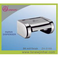 Quality Stainless Steel Roll Paper Dispenser wholesale