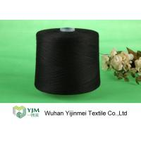 Quality High Strength Plastic Cone Knitting Dyed Polyester Yarn 40s/2 20s/2 30s/2 50s/2 60s/2 wholesale