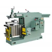 Quality Metallic Processing Machine / Metal Planer wholesale