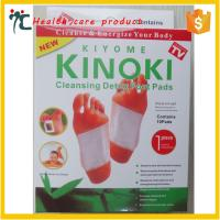 Quality New Product promote sleeping relive fatigue kinoki cleansing detox patch dispel toxins foot pads wholesale