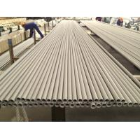 Buy cheap ASTM A312 UNS S31254 ( 6% Moly , 1.4547 ) , 254MO , Cold Drawing And Cold Rolling, Stainless Stel Seamless Pipe product