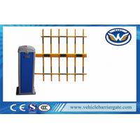 China CE Approveed Entry Parking Lot Barriers , Barrier Gate Arms With Patent High Quality on sale