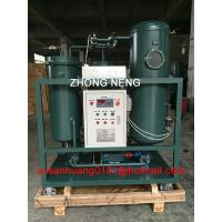 Quality Turbine oil purifier/ oil filter machine wholesale