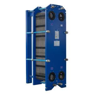 China heat transfer equipment plate heat exchanger gasket price list on sale