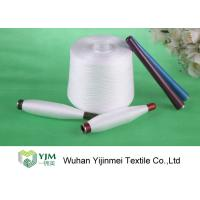 Cheap Smooth Polyester Core Spun Yarn , High Tenacity Polyester Yarn Raw White / Colored for sale