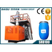 Quality Semi Automatic PP Blowing Machine , Plastic Bottle Production Machine With Hydraulic System SRB100 wholesale