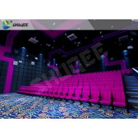 Quality Red Vibration Seat Sound Vibration Cinema Equipment For Shopping Mall wholesale