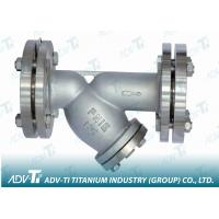 Quality Gr1 Gr2 Gr5 Titanium Investment Casting parts used in aviation , aerospace wholesale