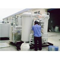 Quality Industrial PSA Nitrogen Generator , 1000M3/H Liquid Nitrogen Production Plant wholesale