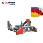 Quality 500kg/Hour Plastic Recycling Granulator Machine PE PP HDPE LDPE 37-160 Kw wholesale