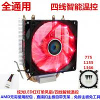 Quality 3 wires or 4 wires red LED AMD & Intel CPU cooler wholesale