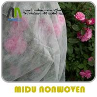 China BSCI non woven plant cover agriculture pp nonwoven fabric white on sale