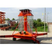 Quality Aluminum Single Mast Aerial Work Platform 200kg Rated Loading For Shopping Centers wholesale