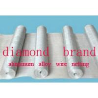 Quality offer diamond brand Aluminium alloy wire mesh wholesale