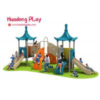 Quality Commercial Plastic Funny Style Indoor Playground Equipment Children Toys wholesale
