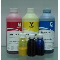 Sublimation Ink (Ink-sub)