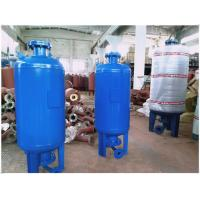 Quality Galvanized Steel Diaphragm Water Pressure Tank For Fire Fighting / Pharmaceutical Use wholesale