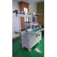 Quality CNC Control Automatic Industrial Fabric Die Cutting Machine / Label Die Cutter wholesale