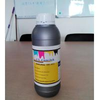 Quality all color offset transfer pigment ink for sublimation paper wholesale
