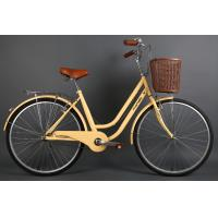 Buy cheap Made in China Cheap price steel colorful 26 OL city bicicle for lady  with Shimano 7 speed with pvc basket from wholesalers