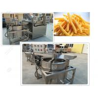 Quality Banana Chips Oil Removing Machine|Green Peas Deoiling Machine Price|Factory French Fries Deoiling Machine for Sale wholesale