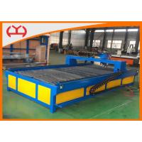 Quality Aluminum Alloy Industrial CNC Plasma Table High Precision Linear Guide Rail wholesale