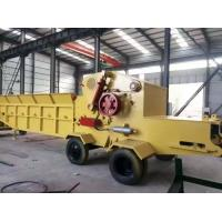 Buy cheap Mobile Root Crusher Electric Stump Chipper Diesel Wood Shredder for sale from wholesalers