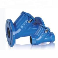 China Cast Iron Flanged Ball Check Valve PN10 / PN16 Pressure Normal Colse on sale