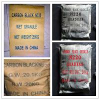 Quality Pigment Carbon Black Powder R-FC661 in abundant supply wholesale