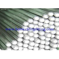 China Alloy 200 Nickel 200 Nickel Alloy Pipe ASTM B161 and ASME SB161 UNS N02200 on sale
