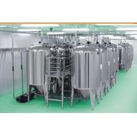 Quality Temperature Controlled Conical Fermenter Cheese Making Equipment System 1000L 2000L 3000L wholesale