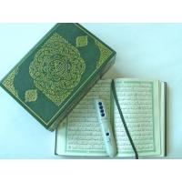 Quality 2012 Hottest quran holy quran pen readerwith 5 books tajweed function wholesale