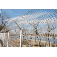 Quality PVC Coated Welded Wire Mesh Fencing Wire Mesh 2 wholesale