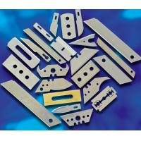 Buy cheap Rotary blade for erema grinder product