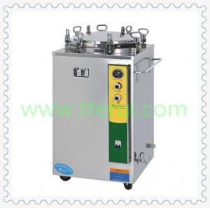 China Vertical Pressure Steam Sterilizer TRE750 on sale