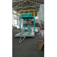 Buy cheap 1000kg/bag Fly Ash Big Bag Bagging Machine; Jumbo Bag Weighing and Filling from wholesalers