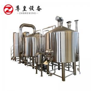 Quality Brew Wine Fermentor 304 Stainless Steel Beer Fermenter 100L 50 Gallon Mash tun for restaurant pub hot sale wholesale