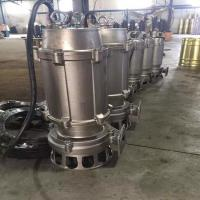 Quality Centrifugal Stainless Steel Submersible Pump 7M-60M Head 380V Copper Wire Motor wholesale