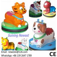 Quality Lovely Hot Sale 12V Battery Mini Kids Dodgem Car Coin Operated Collision Bumper Car wholesale