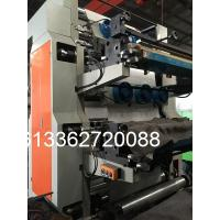 Quality Six Color Plastic Bag Printing Machine , Professional Flexographic Printing Machine wholesale