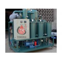 China Multifunction Transformer Oil Purifier Insulation Oil Filtration Machine on sale